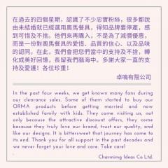orma tableware